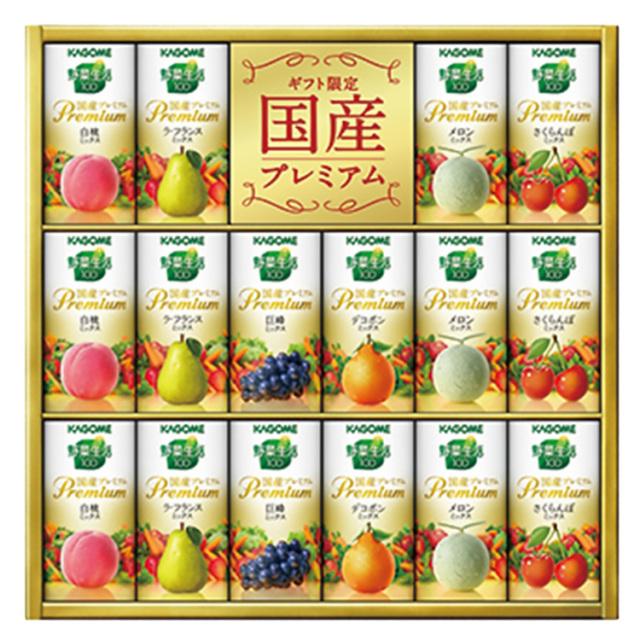 カゴメ 野菜生活100 国産プレミアムギフト 【348】