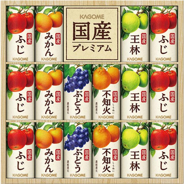 カゴメ 国産プレミアムジュースギフト 【349】