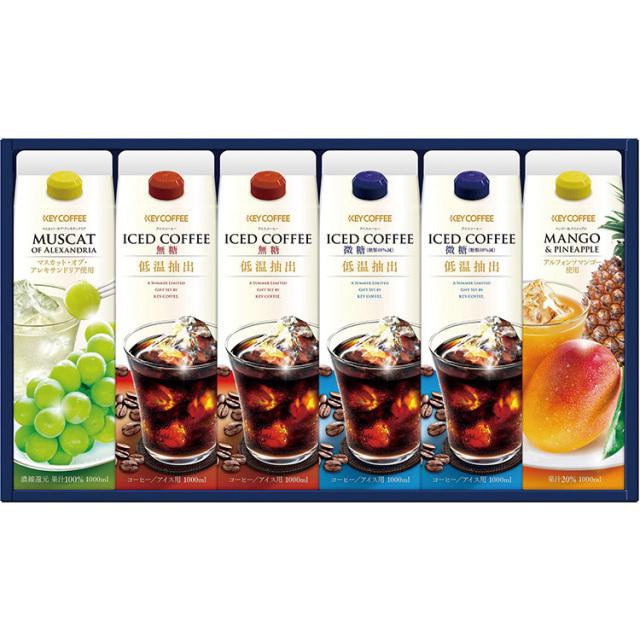 キーコーヒー リッキドコーヒー&ジュースドリンクギフト 【358】