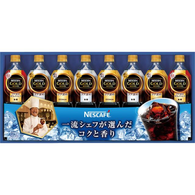 ネスカフェ ゴールドブレンド コク深め リキッドコーヒーギフトセット 【362】