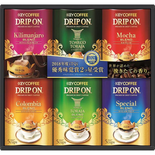 キーコーヒー ドリップオンギフト 【373】
