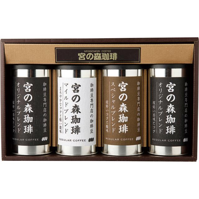 宮の森珈琲 レギュラーコーヒーブレンドギフト 【376】