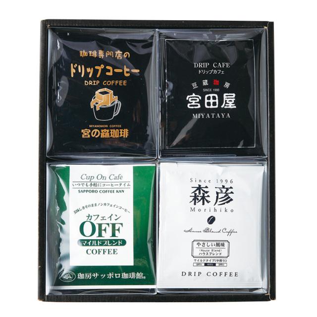 宮の森珈琲 珈琲専門店ドリップアソートギフト 【377】