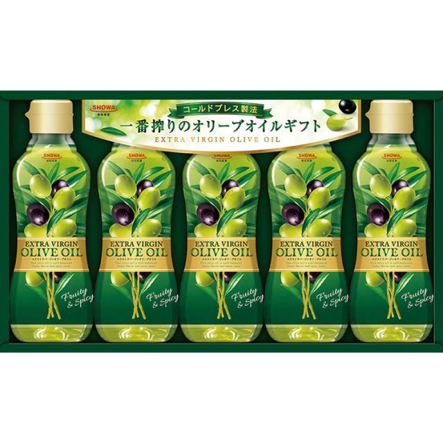 昭和産業 エクストラバージンオリーブオイルセット 【434】