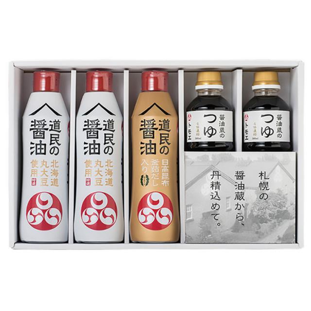 トモエ醤油蔵のしょうゆ・つゆセット 【437】