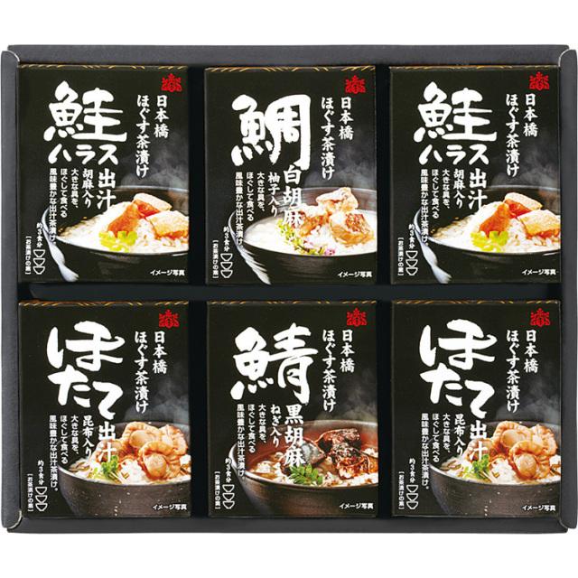 国分 ほぐす茶漬けセット 【449】