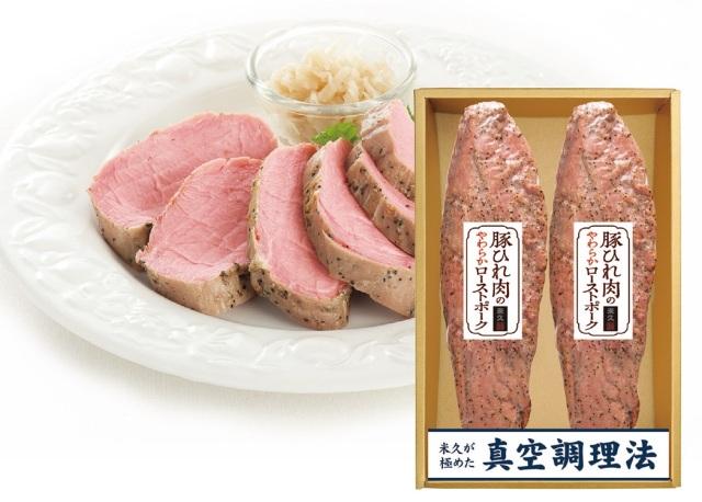 米久 豚ひれ肉のローストポークセット 【065】
