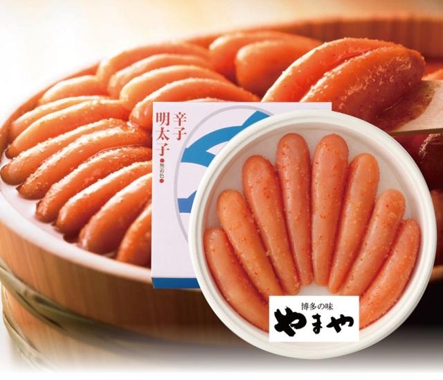 博多の味やまや 168時間熟成無着色辛子明太子 【066】