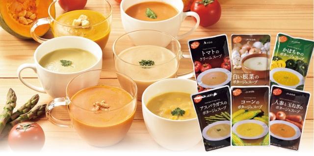 FUJI ふらのスープセット6種 【078】