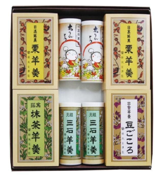 八木菓子舗 元祖三石羊羹詰合せ 【081】