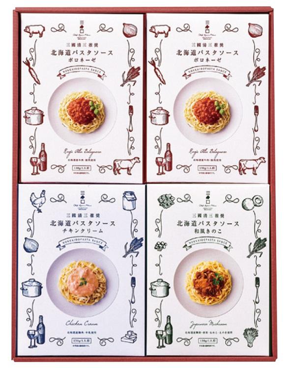 三國推奨 北海道パスタソースギフト 【094】