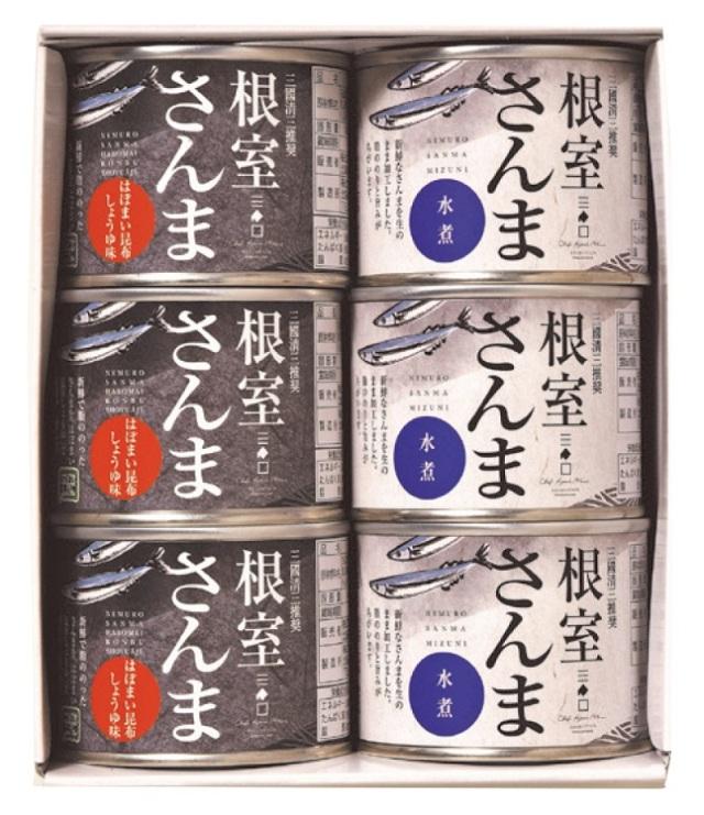 三國推奨 北海道根室さんまセット 【099】