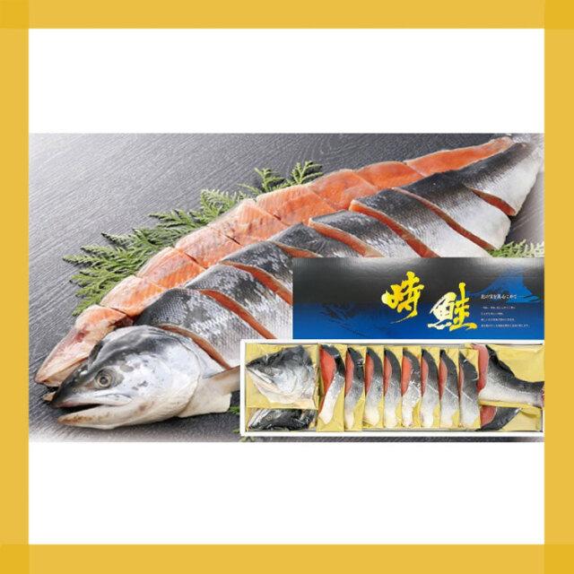 原料原産地名:ロシア 塩時鮭半身姿切身 半身 約1kg(個包装) 【102】