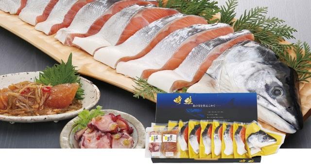 タカヒロ 塩時鮭(半身姿切身)と珍味セット 【103】