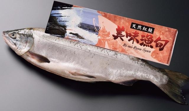 原料原産地名:ロシア 天然甘口紅鮭 1尾 約2kg 【106】