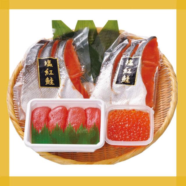 サン食品 紅鮭と魚卵のセット 【110】