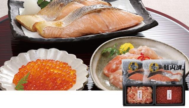 キョクイチフーズ 北海道の鮭三昧 【114】