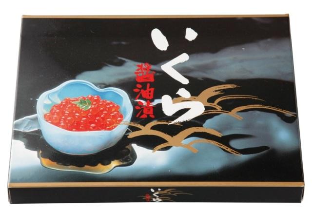 マルワフーズ 原料原産地名:北海道 いくら醤油漬 約250g入 【123】