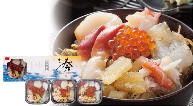 ぐるめ食品 海鮮漬 【150】
