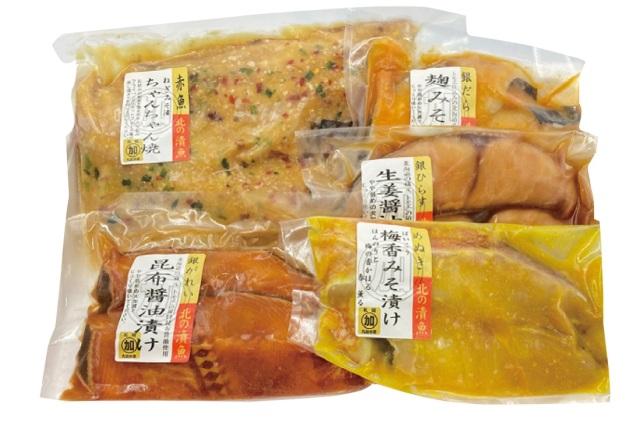 丸加水産 漬け魚トモエの5人衆セット 【161】