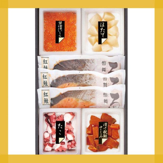 白糠・東和食品 焼き紅鮭と海鮮丼セット 【166】