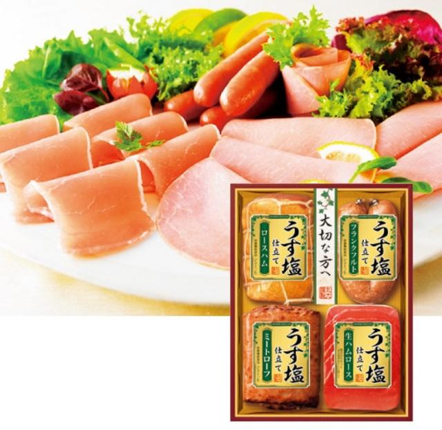 丸大食品 うす塩仕立てハムギフト 【208】