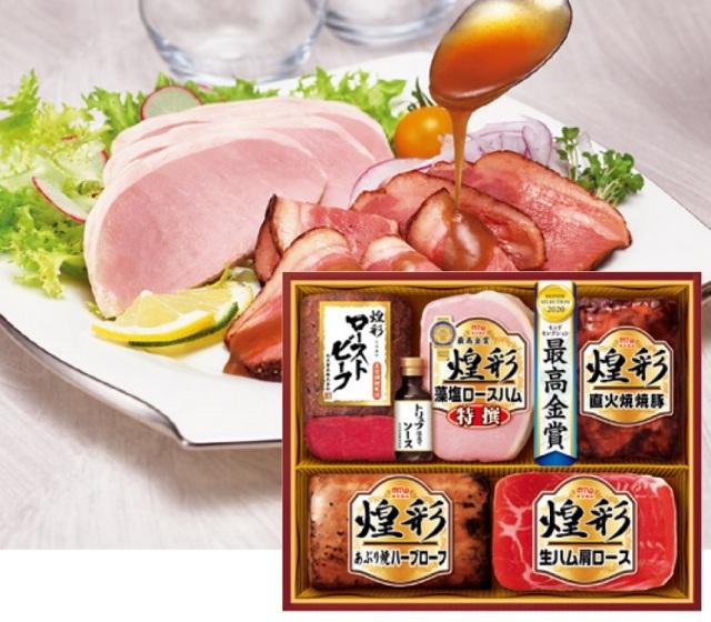 丸大食品 煌彩ローストビーフギフト 【211】