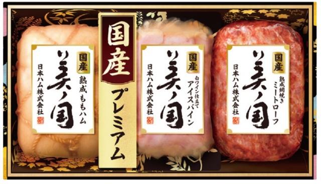 日本ハム 美ノ国ギフト 【220】