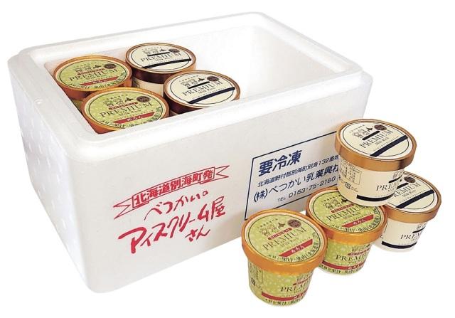 べつかい乳業興社 べつかいのアイスクリーム屋さん 【237】