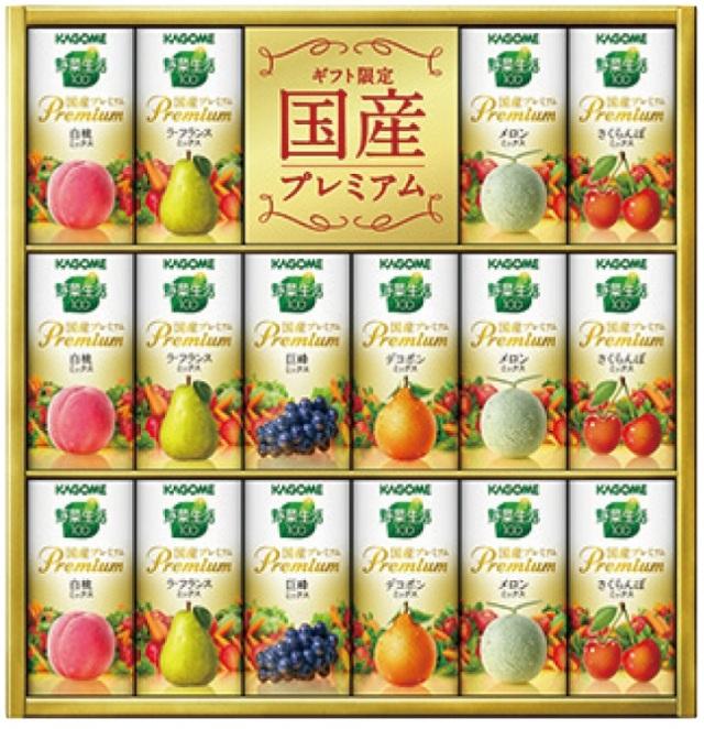 カゴメ 野菜生活100 国産プレミアムギフト 【377】
