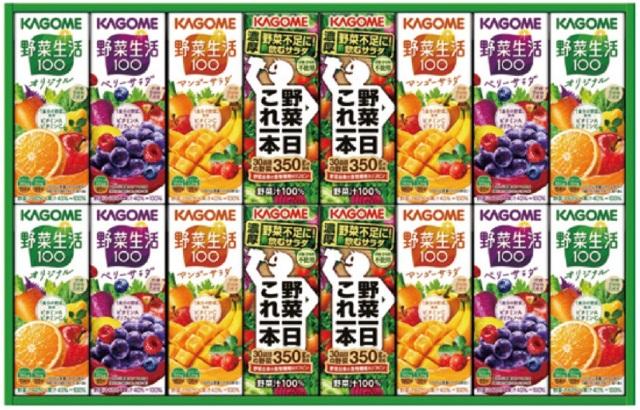 カゴメ 野菜飲料バラエティギフト 【379】