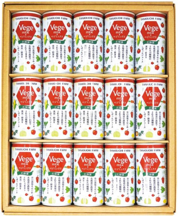 谷口農場  Vege mix(ベジミックス)ギフト 【395】