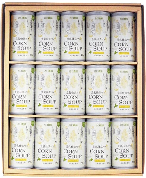 谷口農場 豆乳仕立てのコーンスープ 【398】