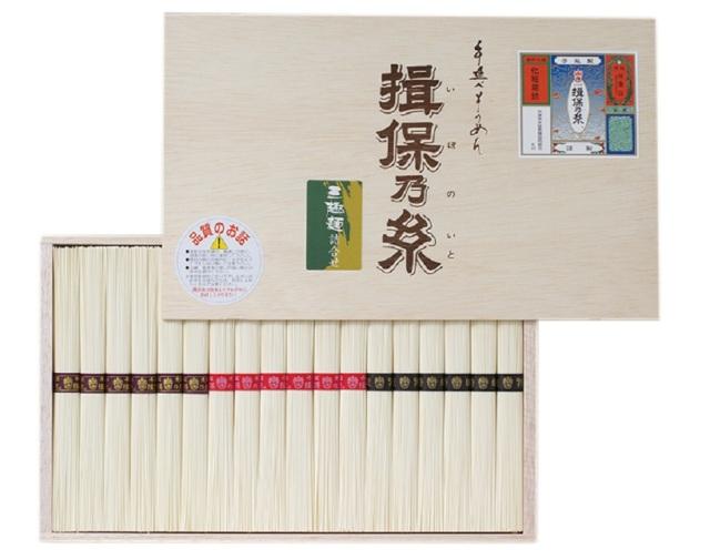 揖保乃糸 そうめん三趣麺詰合せ 【422】