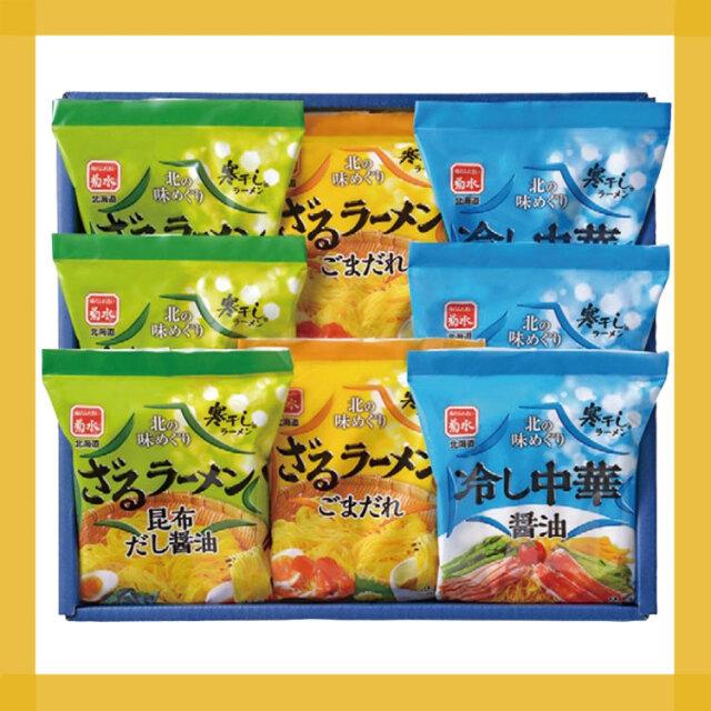 菊水 北の味めぐり 寒干し涼麺16食詰合せ 【440】