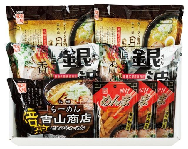 藤原製麺 札幌繁盛店ラーメンギフト10食めんま付 【442】