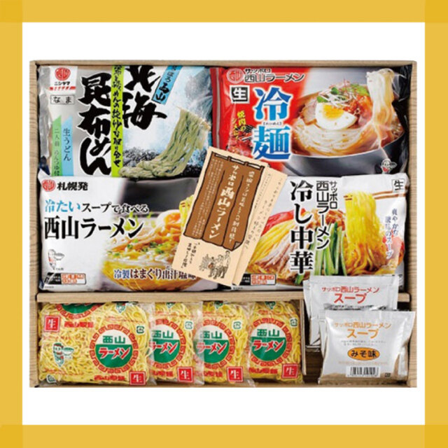 西山製麺 夏のこだわりバラエティ12食セット 【443】
