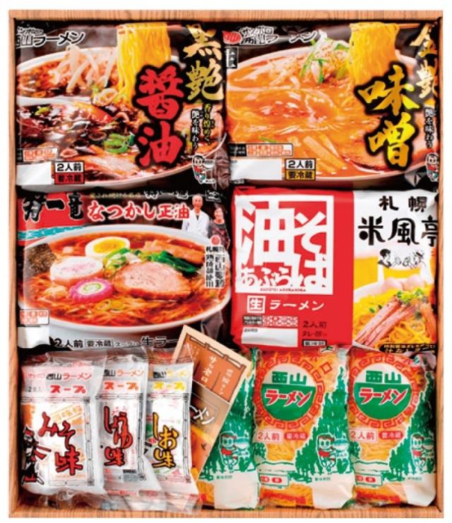西山製麺 特選こだわりバラエティ14食セット 【444】