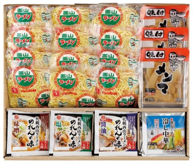 西山製麺 夏に笑顔味極み12食セット 【445】