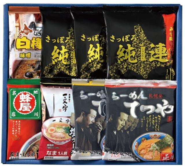 菊水 北海道名店の味8食詰合せ 【446】