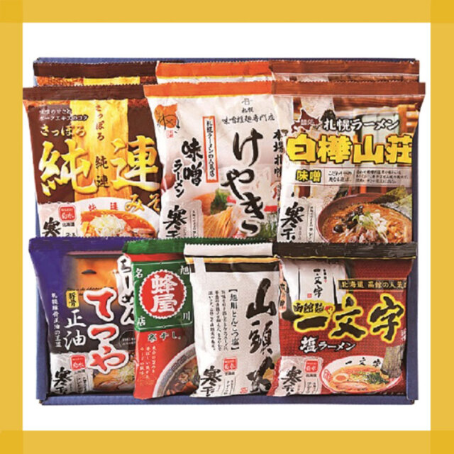 菊水 北海道名店寒干しラーメン10食詰合せ 【449】