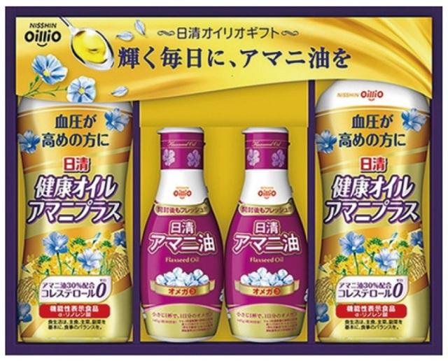 日清オイリオ 日清ヘルシー生活習慣アマニ油ギフトセット 【454】