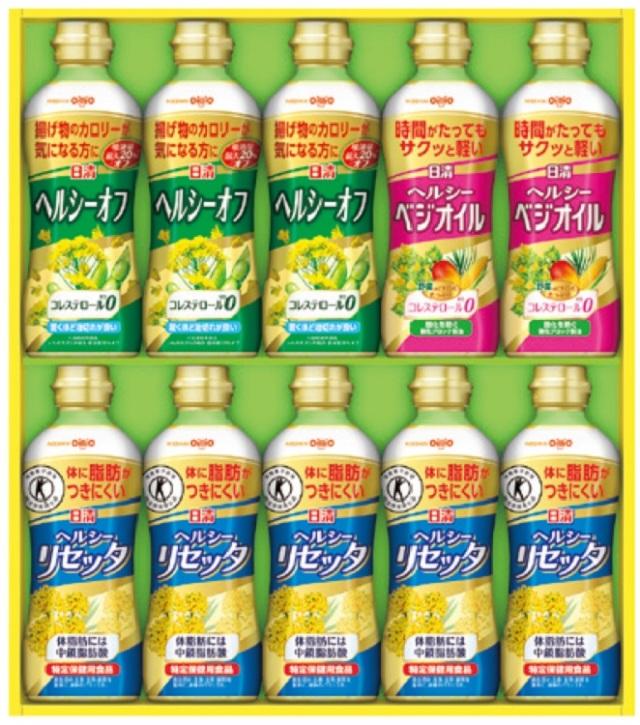 日清オイリオ ヘルシーオイルギフトセット 【456】