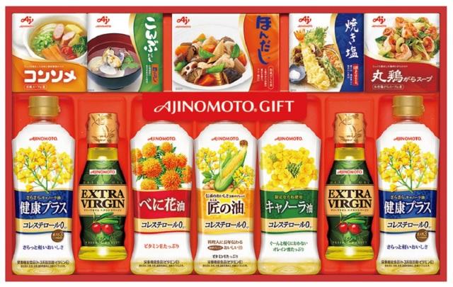 味の素 和洋中バラエティ調味料ギフト 【460】