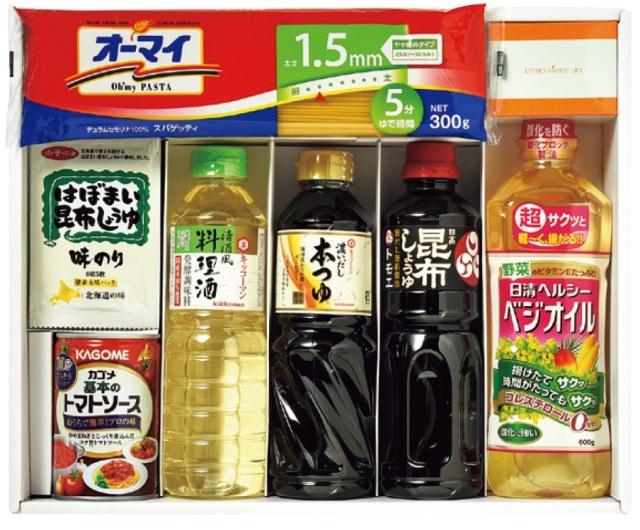 味彩 キッチンバラエティ 【468】