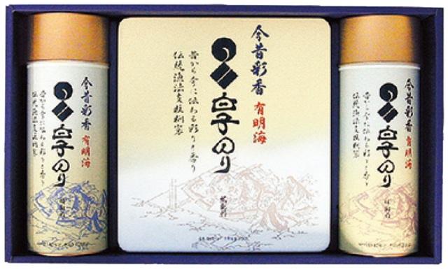 白子のり 今昔彩香 海苔詰合せ 【479】
