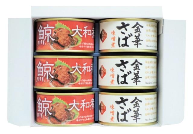 木の屋石巻水産 金華さば・鯨大和煮缶詰6缶セット 【489】