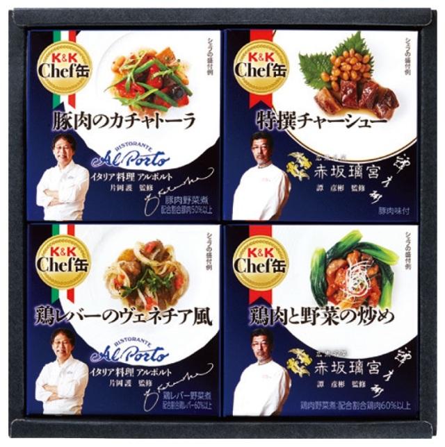 国分 Chef缶 4種セット 【492】