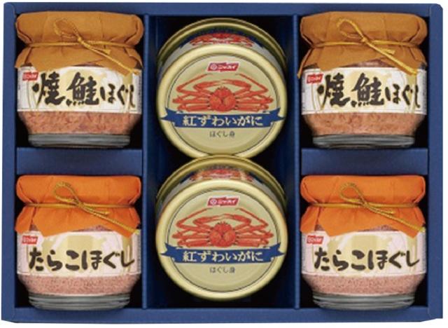 ニッスイ 缶詰・瓶詰セット 【495】