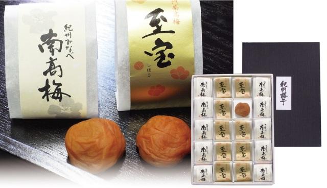 マルヤマ食品 紀州一粒梅「瑞宝」20粒入 【511】